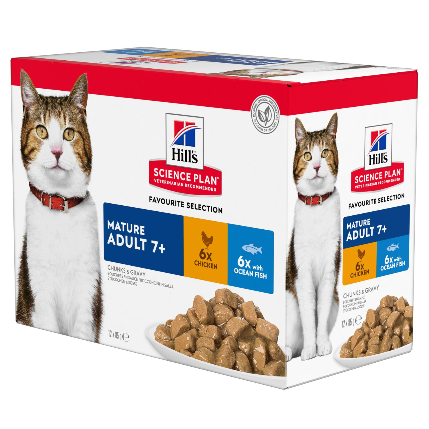Hill's Cat Mature Pouch 85gx12 Multipack